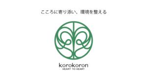 korokoron